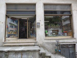 http://www.montagnelagodicomo.it/listings/ferramenta-2000/